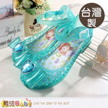 魔法Baby~女童涼鞋 台灣製專櫃款迪士尼蘇菲亞小公主果凍娃娃鞋~sa54465