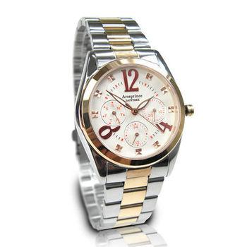 【Arseprince】鑠金方鑽時尚三眼中性錶-白紅