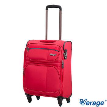 Verage ~維麗杰 19吋 輕量典藏系列旅行箱(紅)