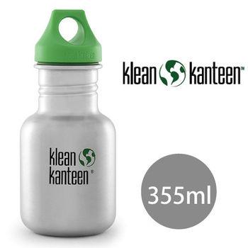 【美國Klean Kanteen】可利幼童不鏽鋼瓶355ml-原色鋼