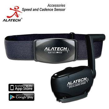 ALATECH 單車踏頻器心跳帶超值組 (CS012+SC002)