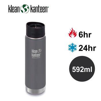 【美國Klean Kanteen】寬口不鏽鋼保溫瓶 592ml_岩壁灰
