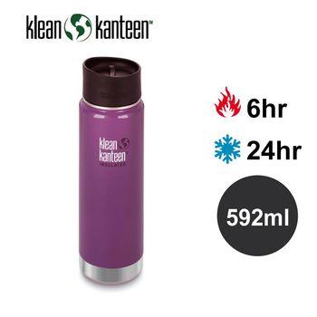 【美國Klean Kanteen】寬口不鏽鋼保溫瓶 592ml_紫葡萄
