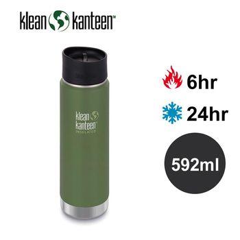 【美國Klean Kanteen】寬口不鏽鋼保溫瓶 592ml_綠葡萄