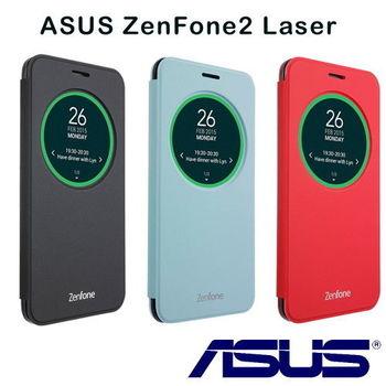 華碩 ASUS ZenFone 2 Laser ZE500KL 5吋原廠視窗側掀皮套