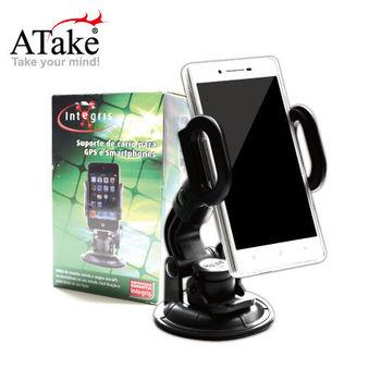 【福利品】ATake - 智慧型手機車用支架 APA-170
