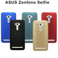 ASUS ZenFone Selfle ZD551KL 5.5吋手機背蓋保護殼