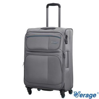Verage ~維麗杰 24吋 輕量典藏系列旅行箱(灰)
