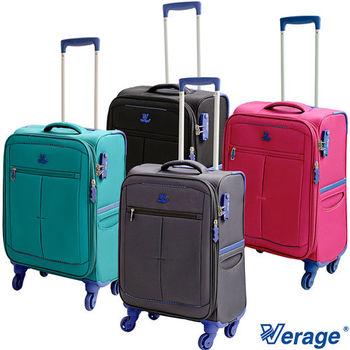 Verage ~維麗杰 19吋二代超輕量經典格紋登機箱(4色可選)