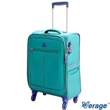 Verage ~維麗杰 19吋二代超輕量經典格紋登機箱(藍綠)
