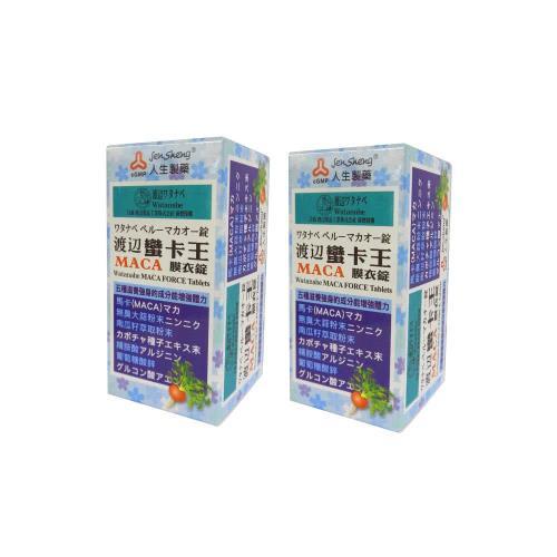 人生製藥 渡邊南美洲蠻卡王MACA膜衣錠 2瓶組 (80錠/瓶)