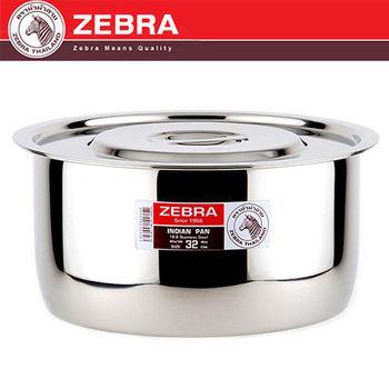 【斑馬 ZEBRA】頂級304不鏽鋼附蓋調理鍋(32cm_13L)