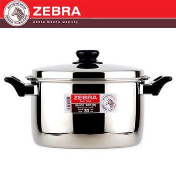 【斑馬 ZEBRA】頂級304不鏽鋼附蓋調理鍋(30cm_10.5L)