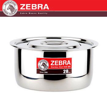 【斑馬 ZEBRA】頂級304不鏽鋼附蓋調理鍋(28cm_8.5L)