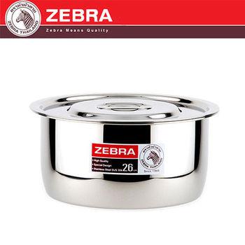 【斑馬 ZEBRA】頂級304不鏽鋼附蓋調理鍋(26cm_7L)