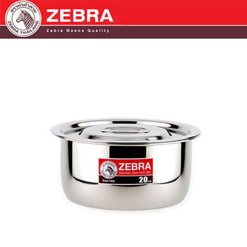 【斑馬 ZEBRA】頂級304不鏽鋼附蓋調理鍋(20cm_3.2L)