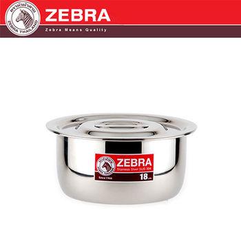 【斑馬 ZEBRA】頂級304不鏽鋼附蓋調理鍋(18cm_2.4L)