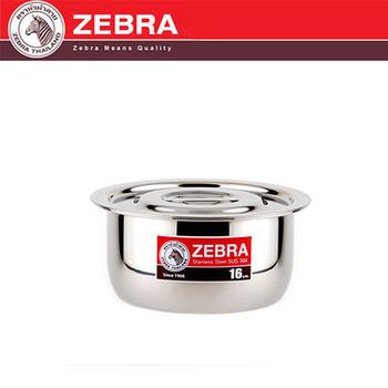 【斑馬 ZEBRA】頂級304不鏽鋼附蓋調理鍋(16cm_1.5L)