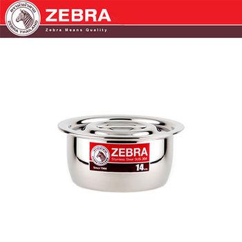 【斑馬 ZEBRA】頂級304不鏽鋼附蓋調理鍋(14cm_1L)