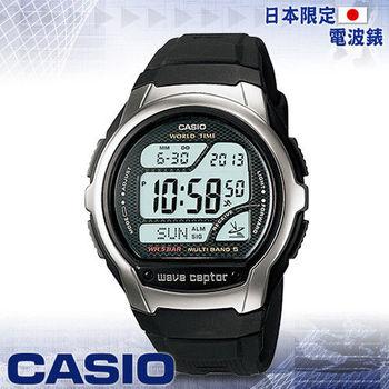 【CASIO 卡西歐 電波錶】電波時計腕錶-旅行者最愛(WV-58J)
