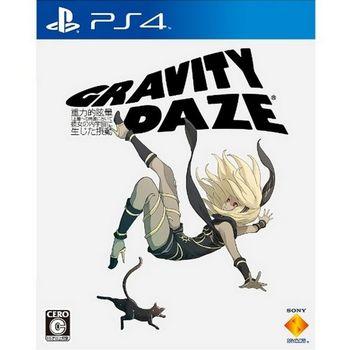 【預購】PS4 重力異想世界 重製 – 中文版