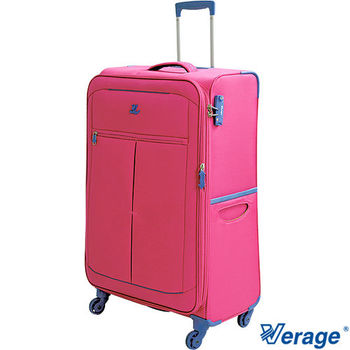 Verage ~維麗杰 28吋二代超輕量經典格紋環保旅行箱(桃紅)