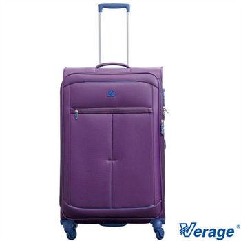 Verage ~維麗杰 24吋二代超輕量經典格紋旅行箱(紫)