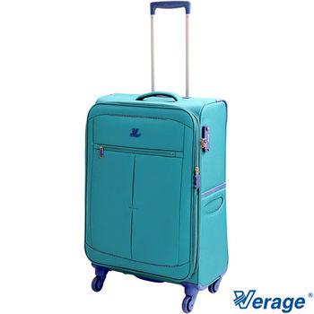 Verage ~維麗杰 24吋二代超輕量經典格紋旅行箱(藍綠)