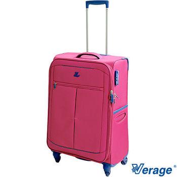 Verage ~維麗杰 24吋二代超輕量經典格紋旅行箱(桃紅)