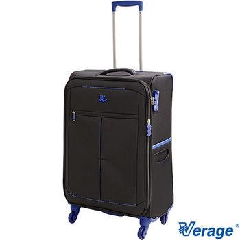 Verage ~維麗杰 24吋二代超輕量經典格紋旅行箱(黑)