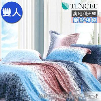【精靈工廠】葉影相隨頂級天絲雙人四件式鋪棉兩用被床包組(B0612-AM)