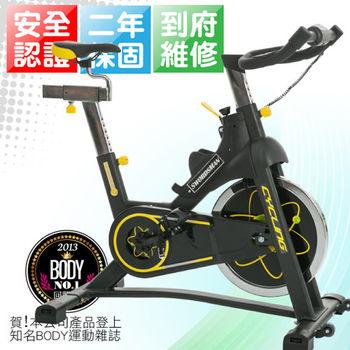 【好吉康 Well Come】SB-116X 二年保固 BBparts軸承18KG飛輪健身車飛輪車 雙向皮帶驅動