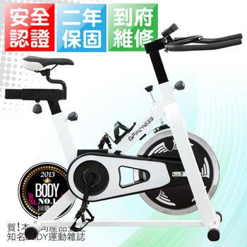 【好吉康 Well Come】SB-108二年保固18KG飛輪健身車雙向鍊條傳動飛輪車