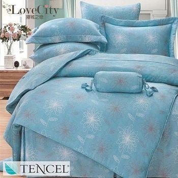 【Love City寢城之戀】頂級TENCEL天絲【嵐絮】雙人六件式兩用被床罩組(5X6.2尺)