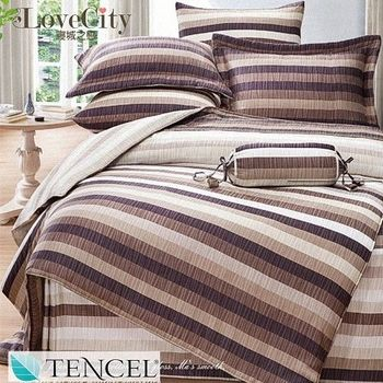 【Love City寢城之戀】頂級TENCEL天絲【紳士格調】雙人加大六件式兩用被床罩組(6X6.2尺)