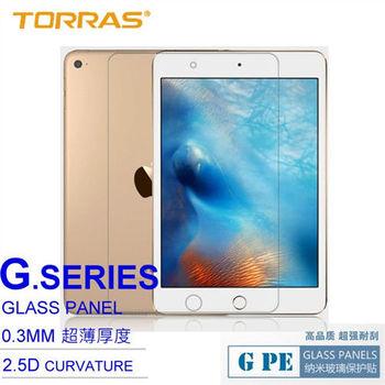 【TORRAS圖拉斯】Apple iPad Mini 4 鋼化玻璃貼 G PE 系列 9H硬度 2.5D導角