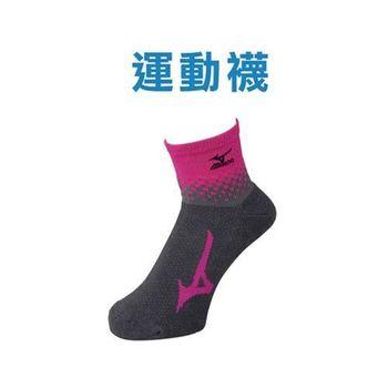 【MIZUNO】日製-男運動襪-日本製 保暖 襪子 美津濃 灰桃紅