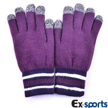 Ex-sports 觸控手套 智慧多功能(女款-G04-深紫)