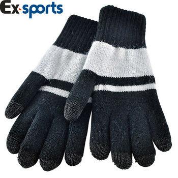 Ex-sports 觸控手套 智慧多功能(女款-G02-條紋)