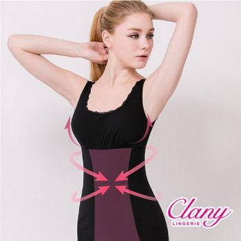 【可蘭霓Clany】棉質蕾絲塑身M-3XL美體衣(神秘黑 1930-63)