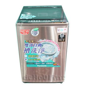 原廠禮★國際牌16公斤智慧節能Nanoe變頻洗衣機NA-V178BBS