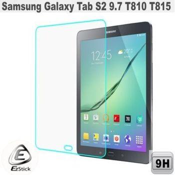【EZstick】Samsung Galaxy Tab S2 9.7 T810 T815 平板專用 鏡面鋼化玻璃膜 靜電吸附