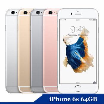 Apple iPhone 6s 64G -送透明保護套+9H玻璃保貼