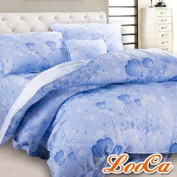 LooCa 愛戀鬱金香六件式鋪棉床罩組(藍)-雙人