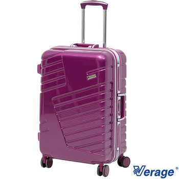 Verage ~維麗杰 24吋科技炫彩深框旅行箱 (紫)