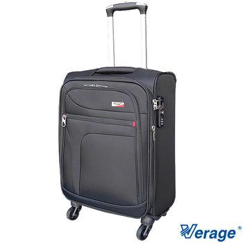 Verage ~維麗杰 19吋 風格流線系列登機箱(黑)