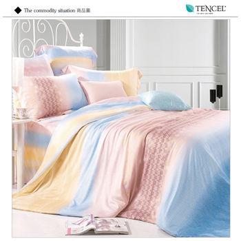【Yummyti】博雅 100%天絲特大四件式兩用被套床包組