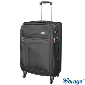 Verage ~維麗杰 24吋 風格流線系列行李箱(黑)