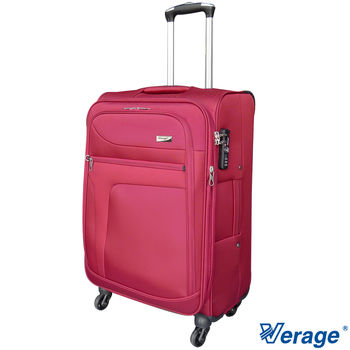 Verage ~維麗杰 24吋 風格流線系列行李箱(紅)