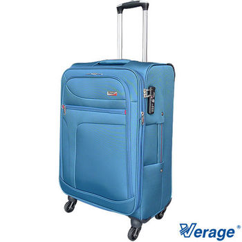 Verage ~維麗杰 24吋 風格流線系列行李箱(藍)